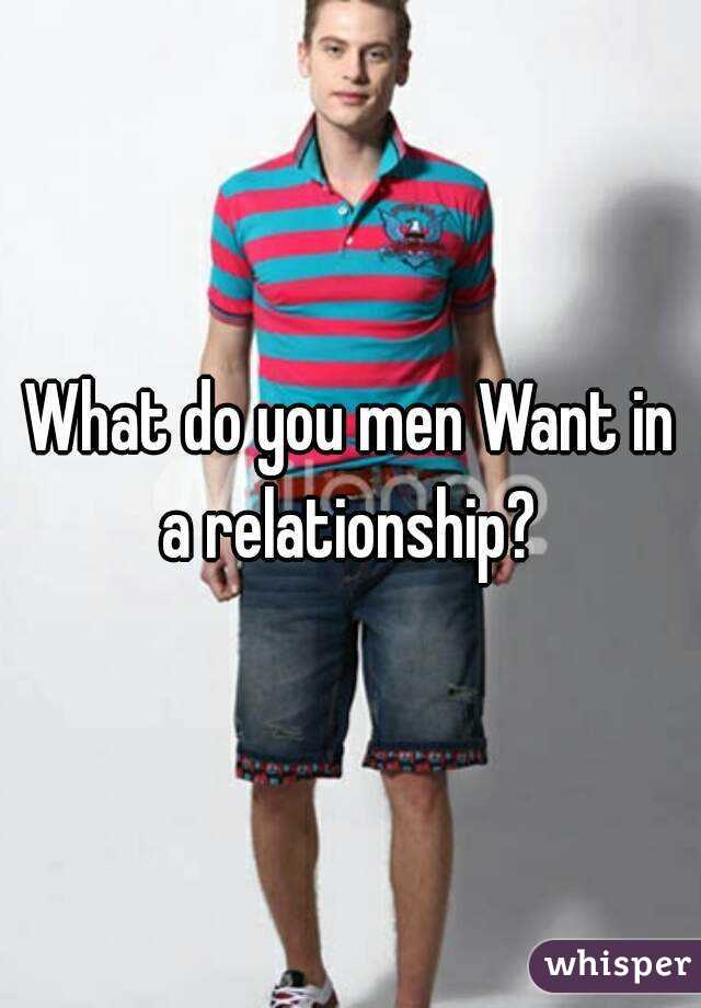 What do you men Want in a relationship?