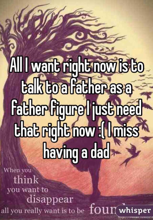 i need a father figure