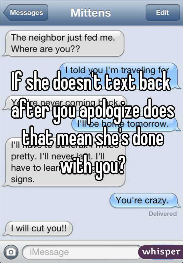 what if a girl doesn t text you back