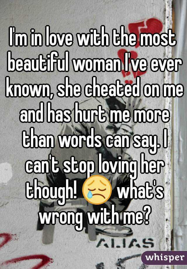 Love words to tell a woman