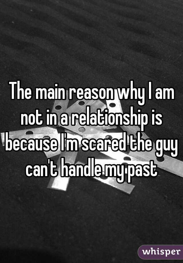 why am i scared of a relationship
