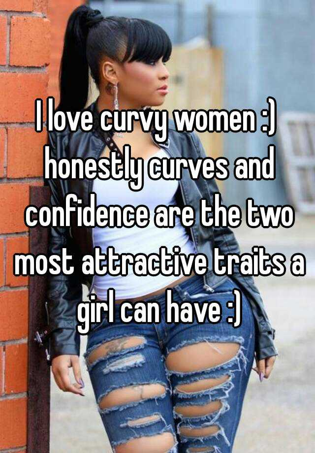attractive traits in a girl