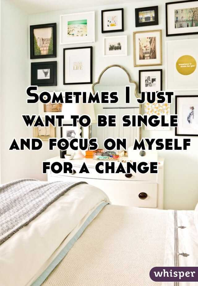 I Want To Be A Single