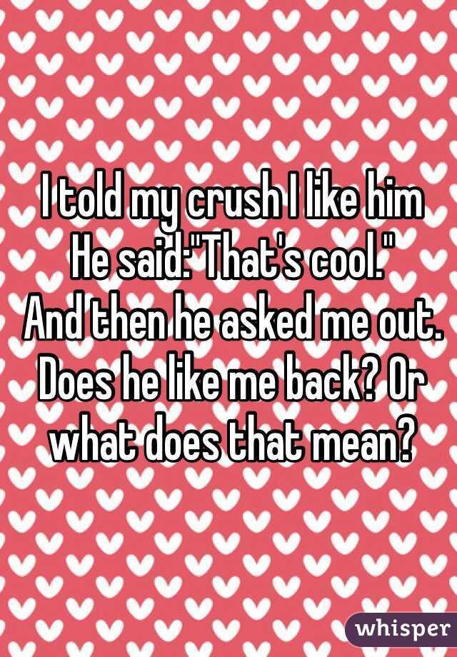 Will my crush like me