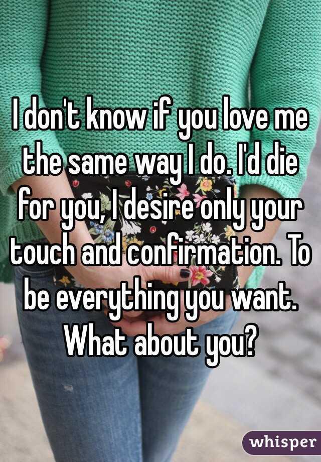 MANDY: U Know U Desire Me