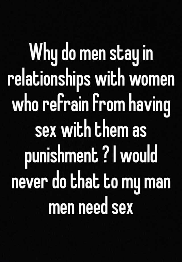 Mans need for sex