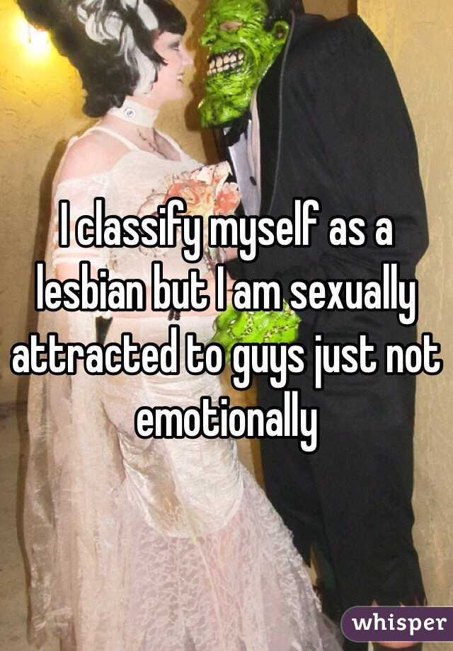 Sexually attracted but not emotionally