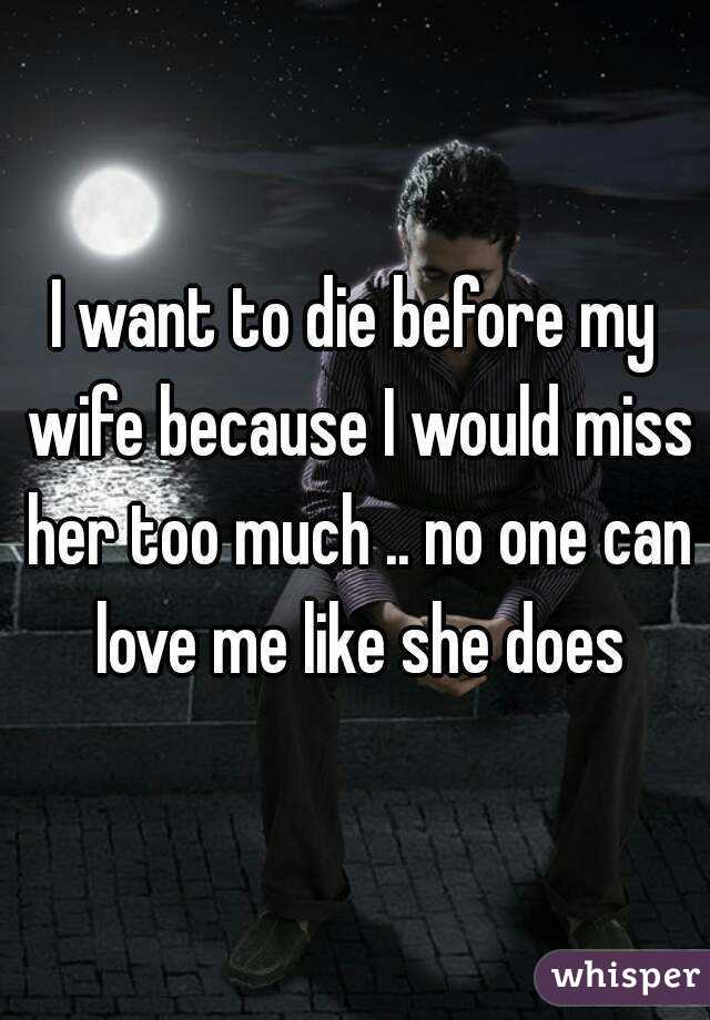 i love my wife too much