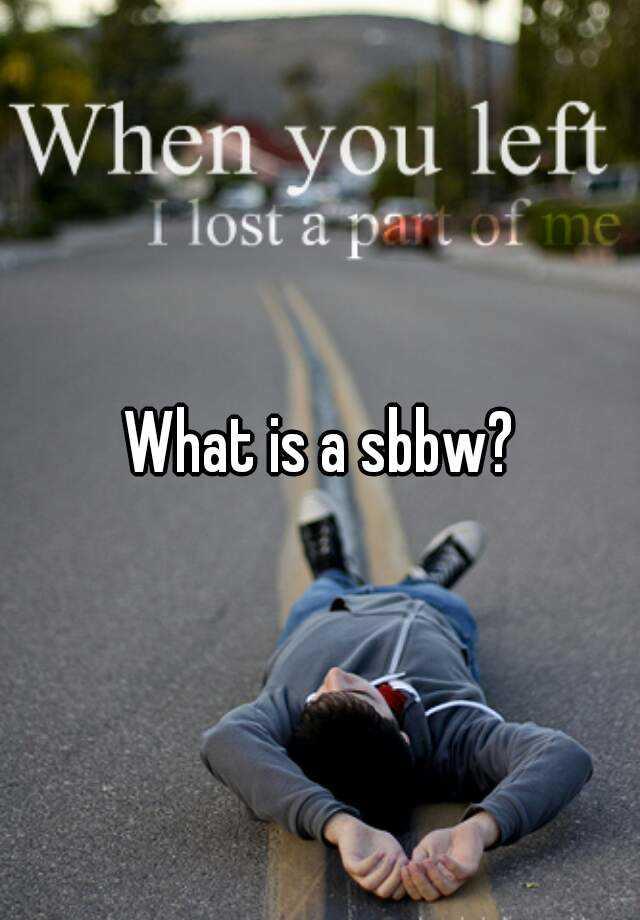 Sbbw home 1