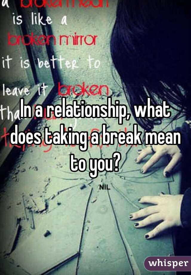 What is in a relationship mean