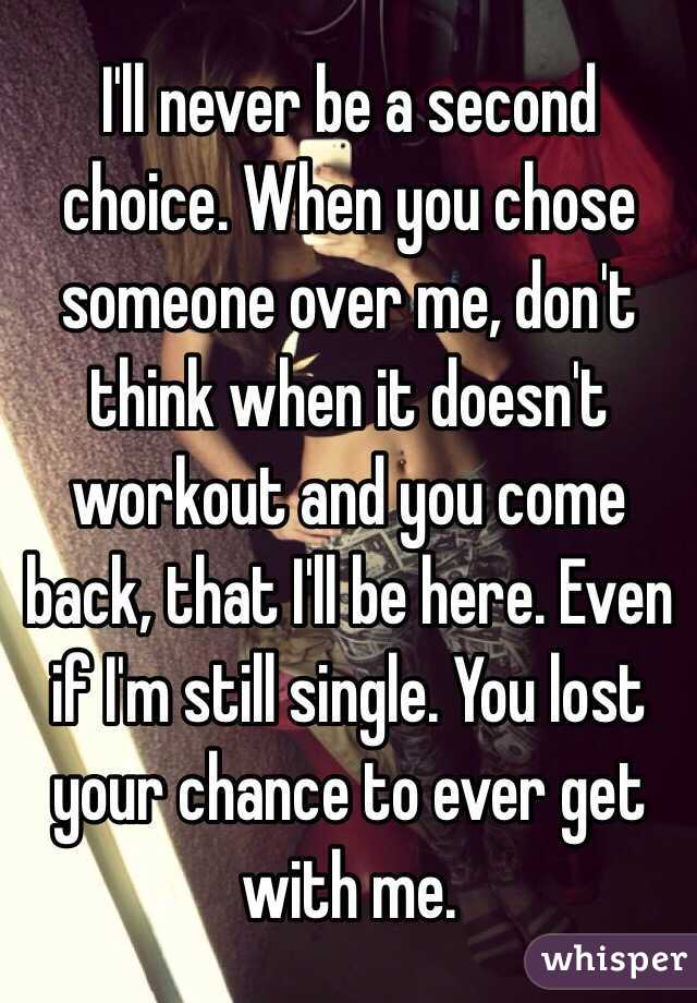 You lost your chance