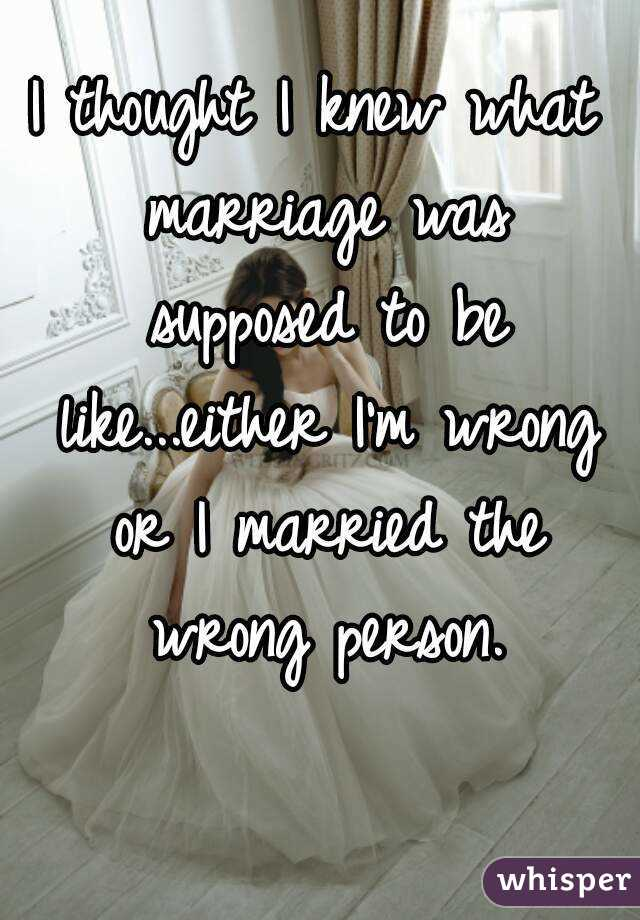 what if i married the wrong person