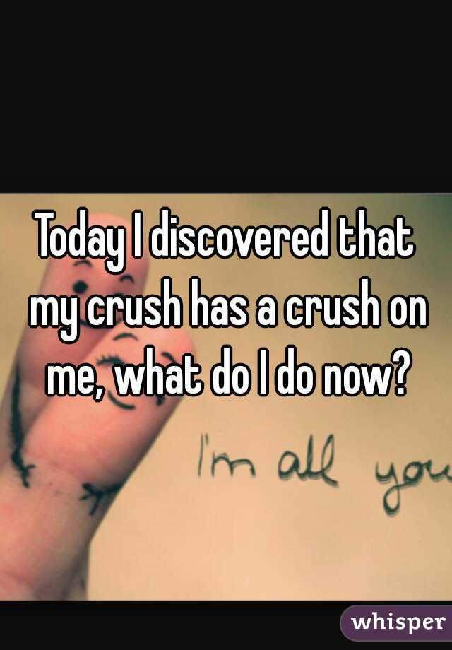who has a crush on me test