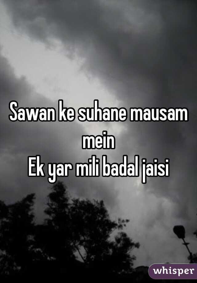 Sawan ke suhane mausam mein Ek yar mili badal jaisi
