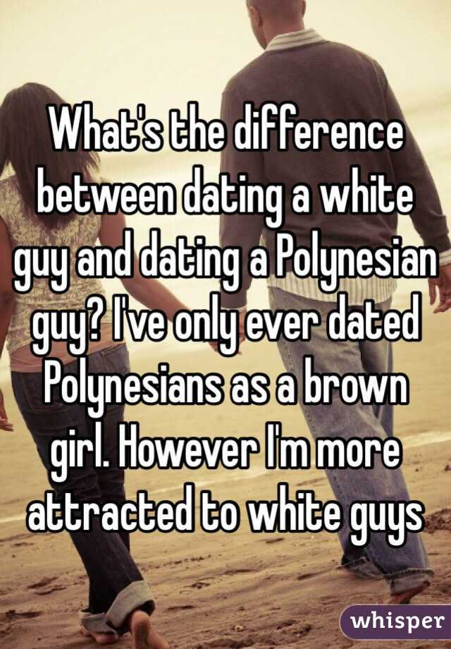 Dating a white guy is different