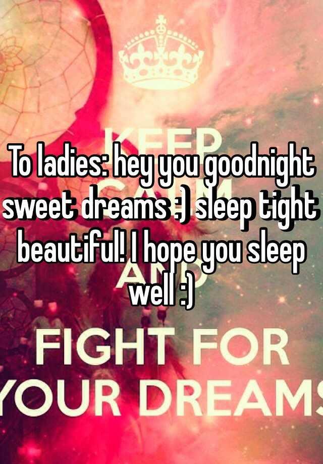 sleep tight beautiful