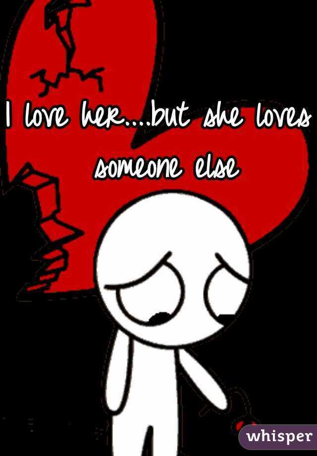 i love she or i love her