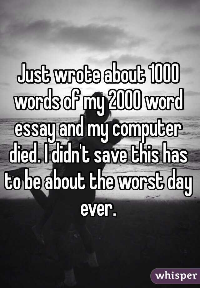 HOW TO WRITE A 2000 WORD ESSAY, ON...?