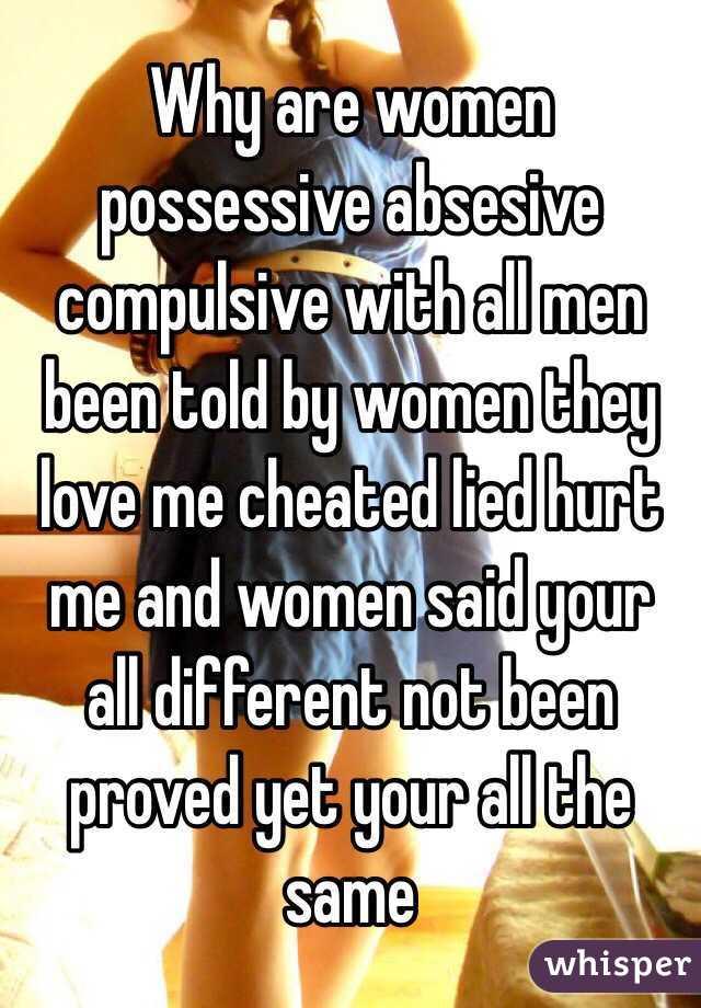 Possessive women