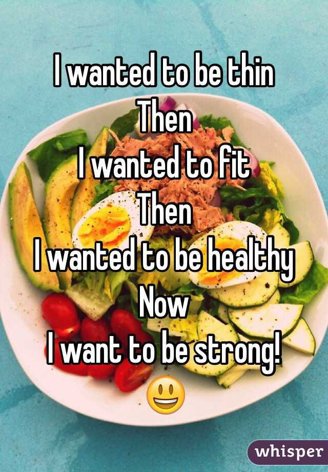 I wanted to be thin Then I wanted to fit  Then I wanted to be healthy Now I want to be strong! 😃