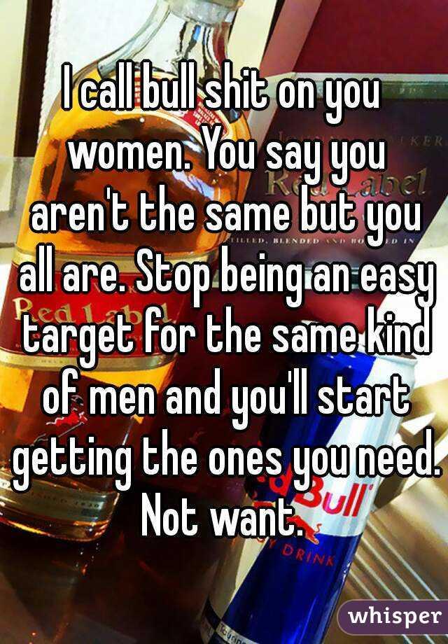 women getting shit on