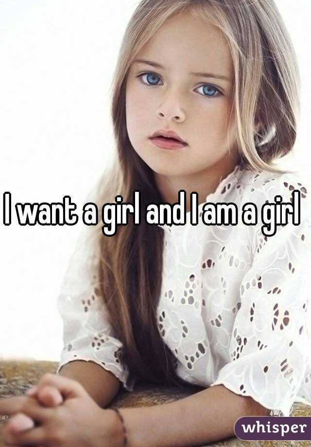 I want a girl and I am a girl