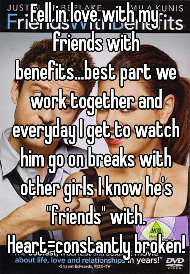 friends with benefits text everyday