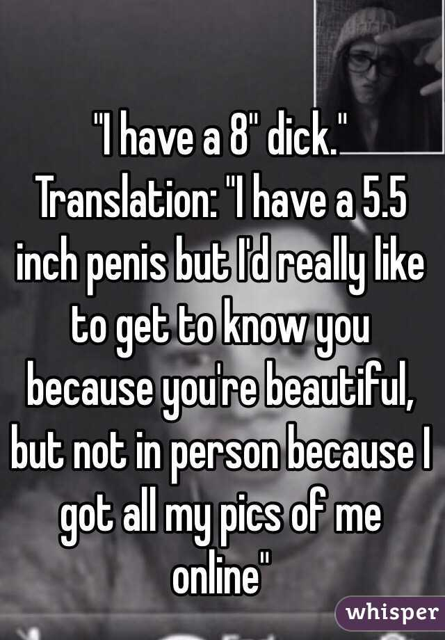 How big is a 8 inch dick