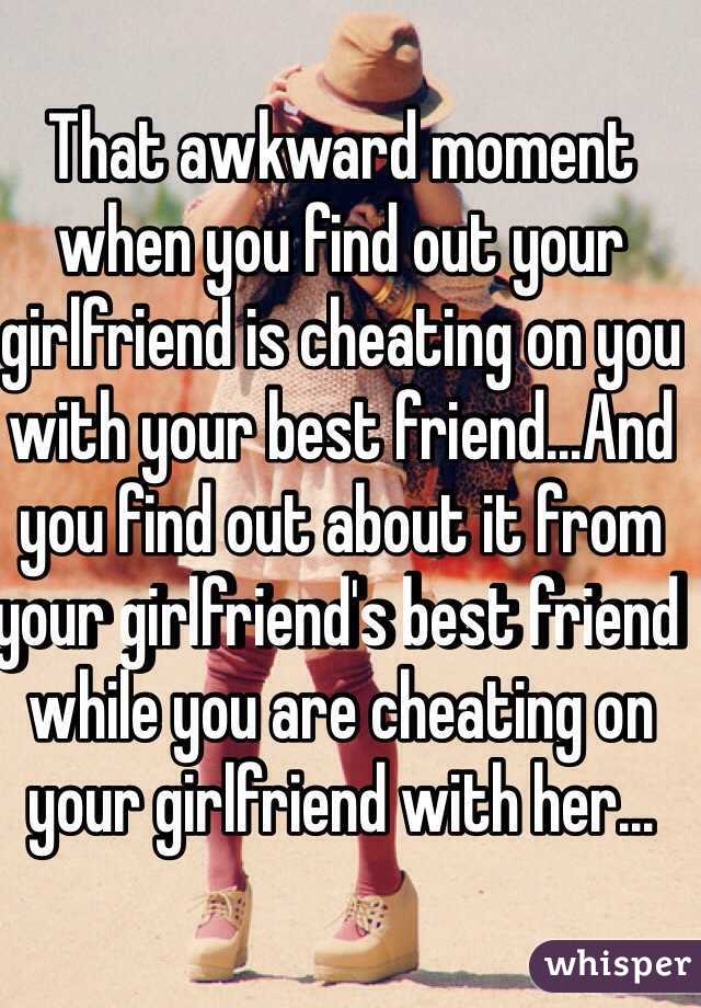 How to find out your girlfriend is cheating