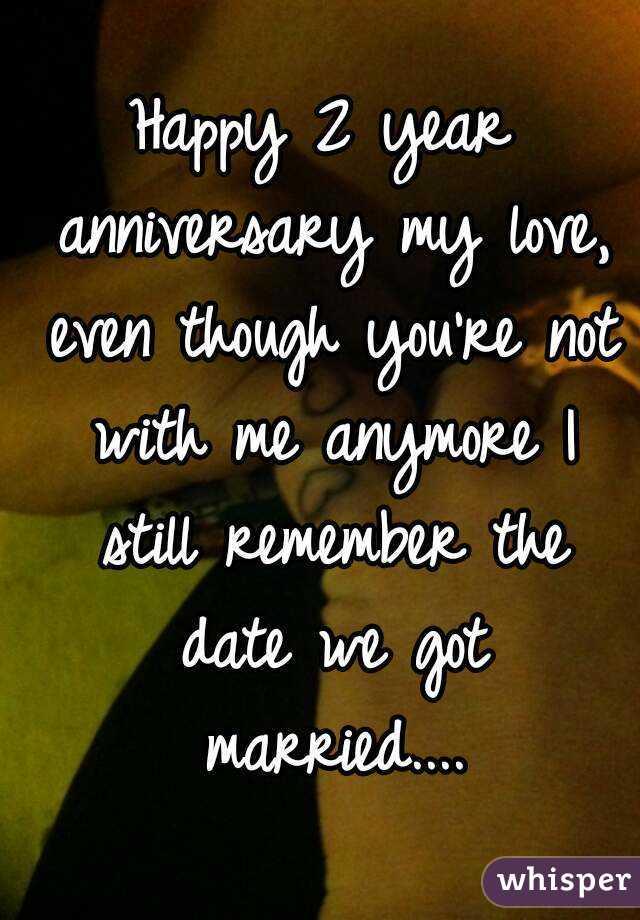 happy 2 year anniversary my love