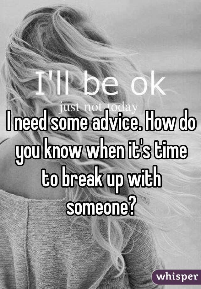When to know when to break up