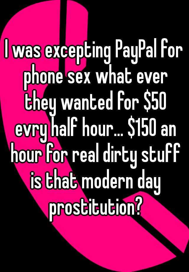 Paypal phone sex