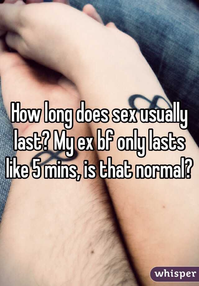 How long does sex usually last