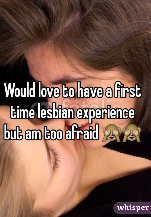 first time lesbian love