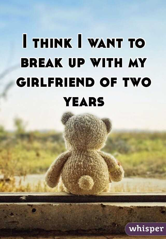 I Need To Break Up With My Girlfriend