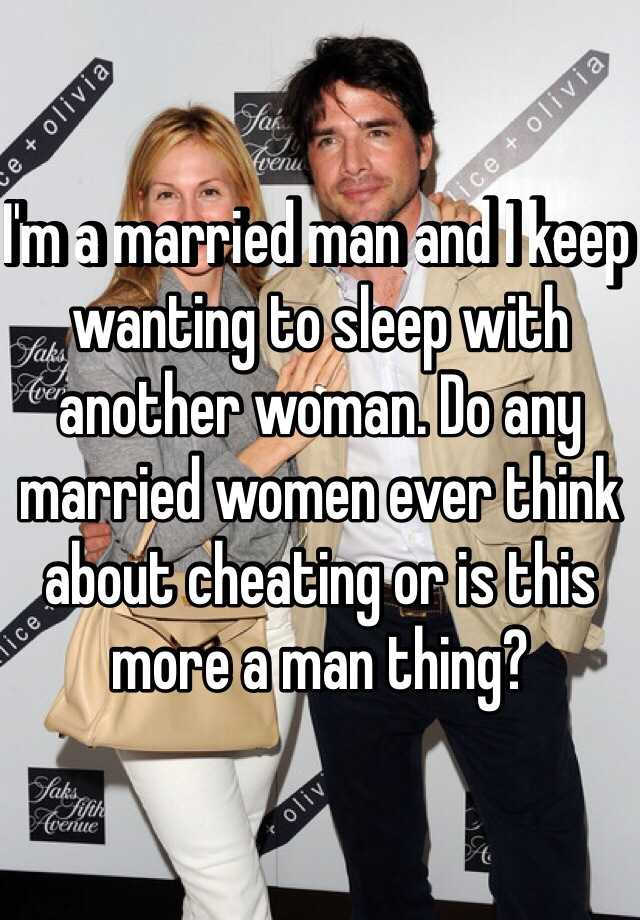 Married man dating another woman