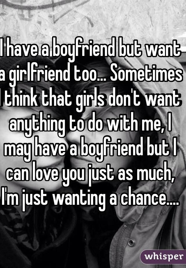 i think i need a girlfriend