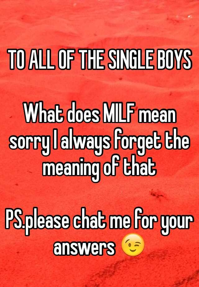 What does milf mean