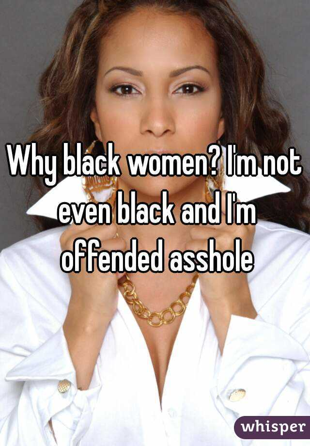 black girl ass hole