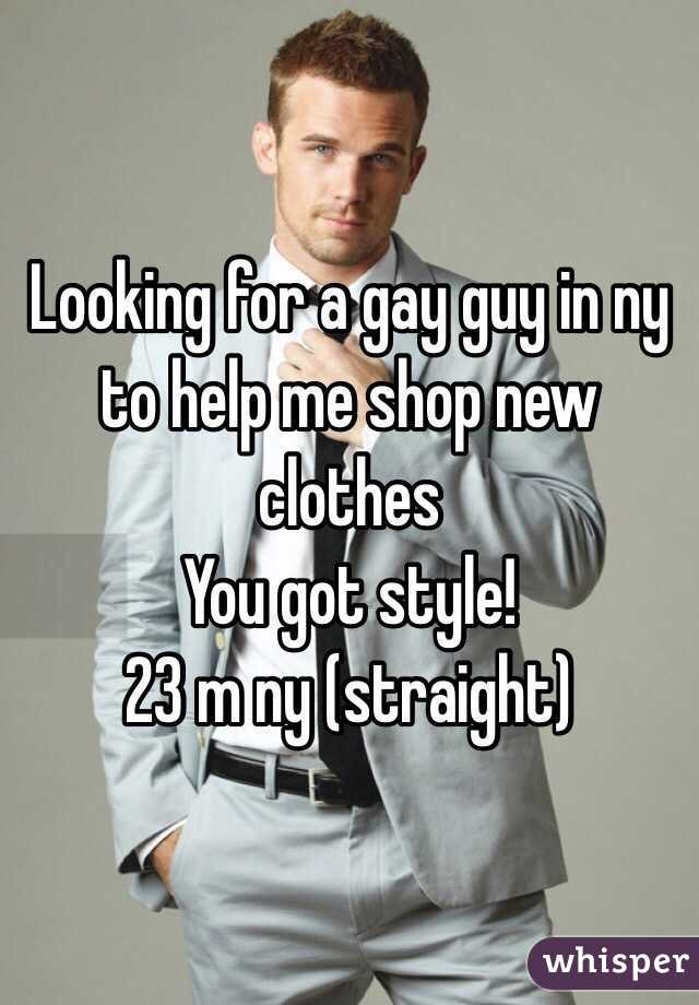 How to make a straight guy like you
