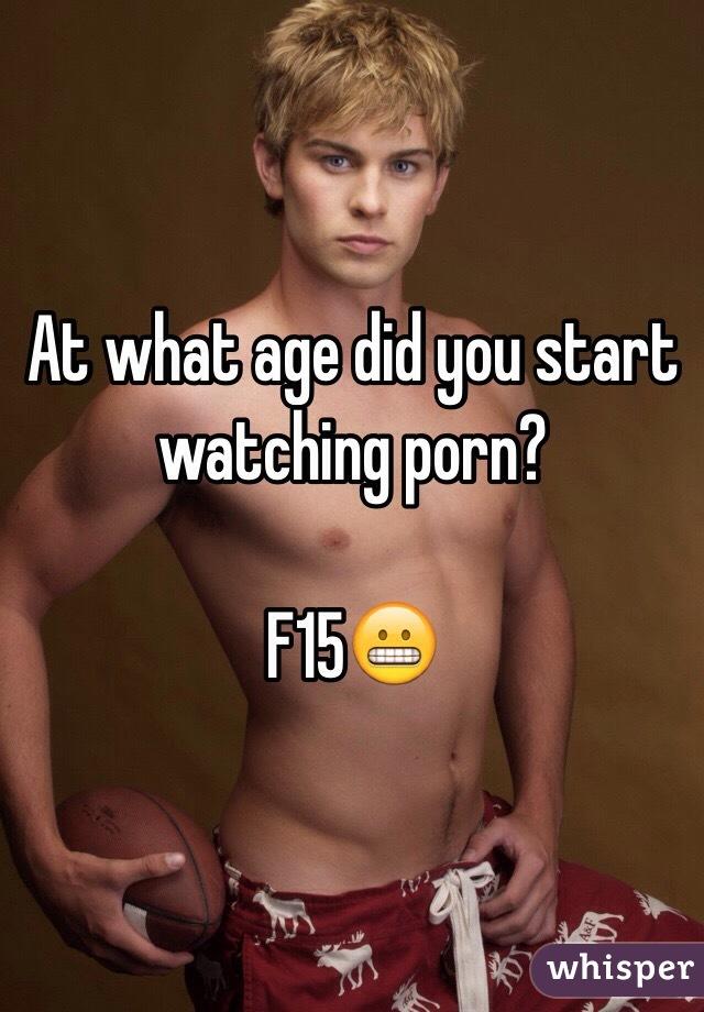When did pornography start