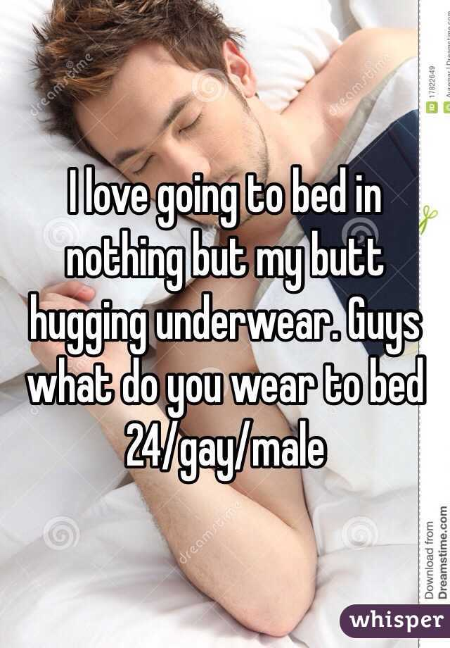 Gay Butt Love