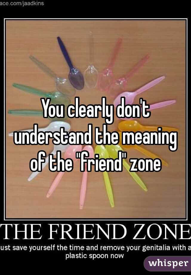 what is the meaning of friend zone