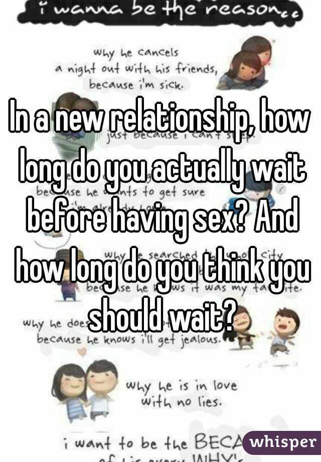 How long before having sex