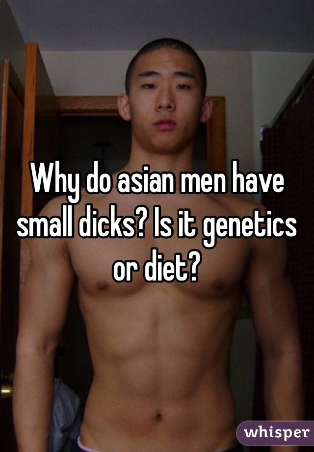 why do men have dicks