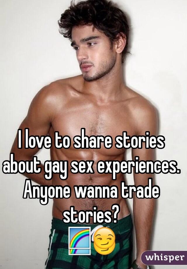 Alex wise nude