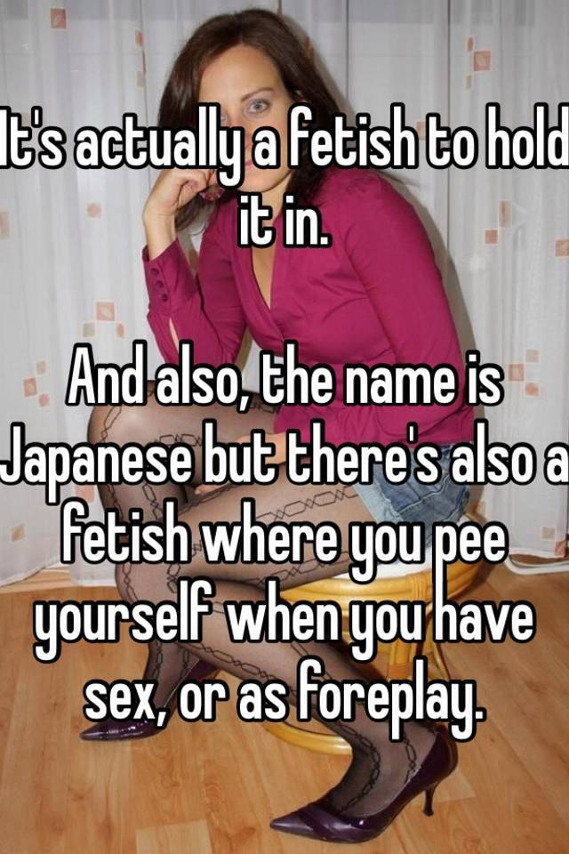 Contest hold japanese pee