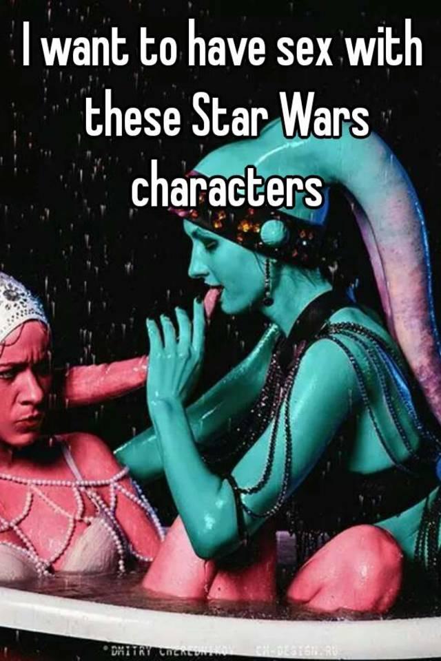 Секс из star wars