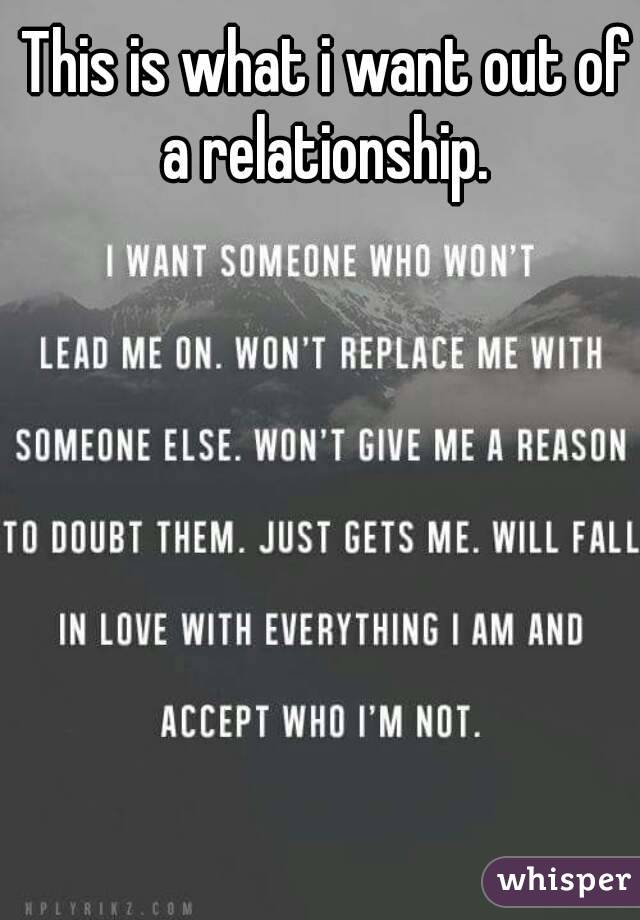 What I Want Out Of A Relationship