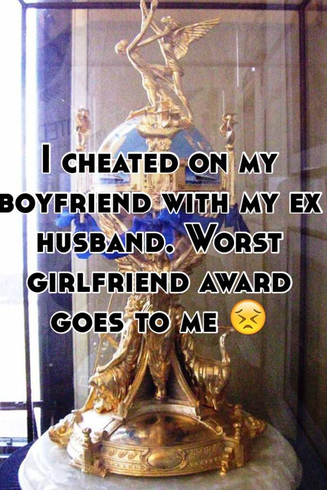 worst boyfriend trophy